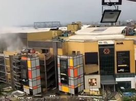 DLF Mall of India Roof Collapse Footage